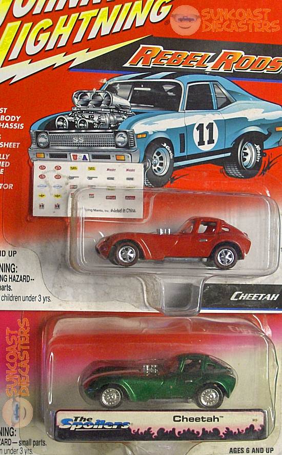 Toy car collecting: Made for the spreadsheet era.